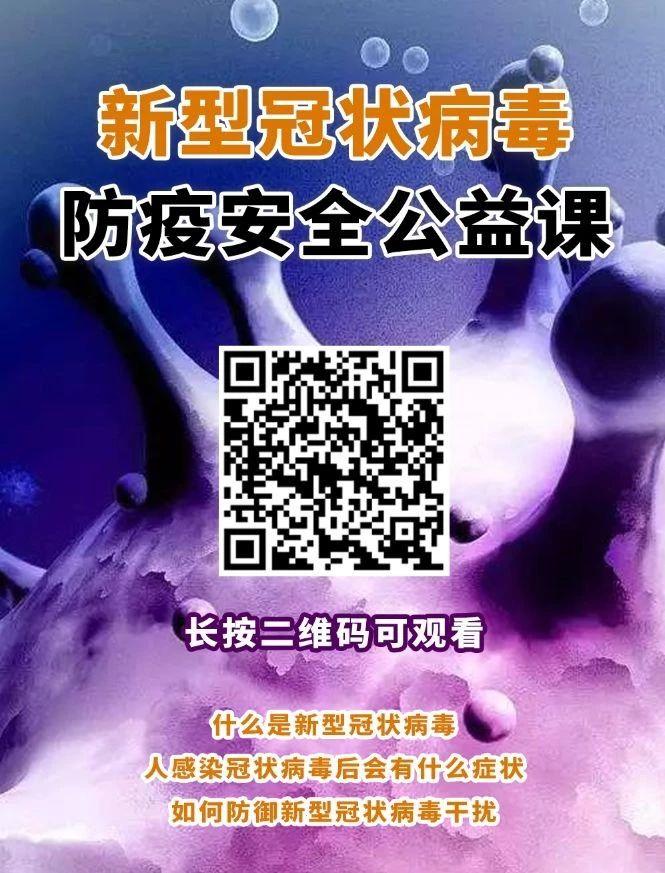 微信图片_20200201084631.jpg